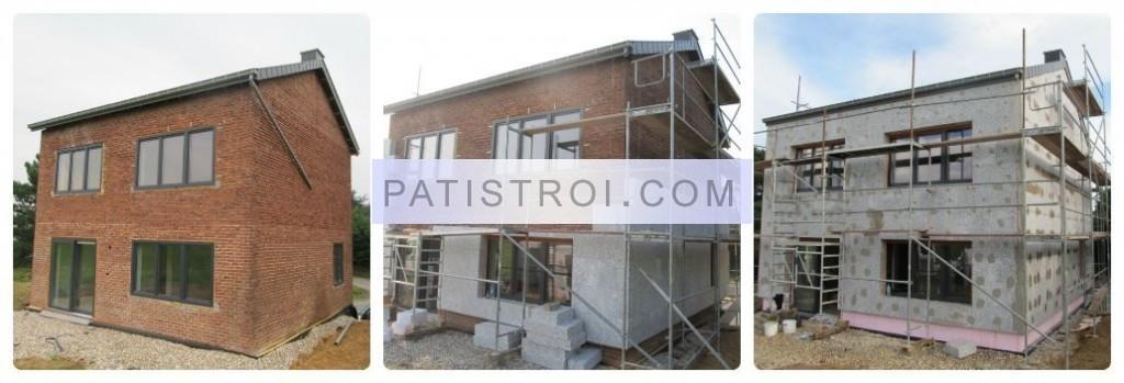 Топлоизолация на къща в Белгия - преди и след - работа на скеле